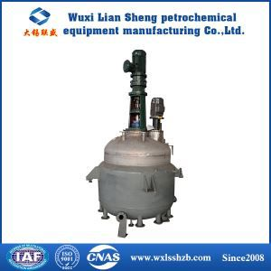 high temperature reaction vessel